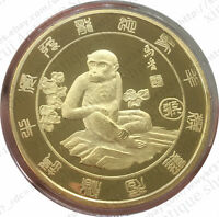 CHINA 2015YR ZODIAC MONKEY PURE COPPER COMMEMORATIVE MEDALLION 40MM1676
