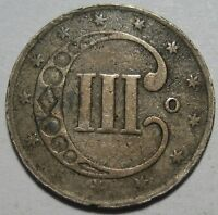 1851 O THREE CENT PIECE NEW ORLEANS