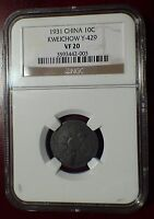 Click now to see the BUY IT NOW Price! LY  1931 KWEICHOW Y 429 ANTIMONY 10C NGC VF20