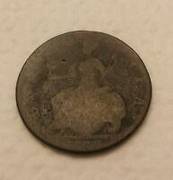 ENGLAND CHARLES II OLD COIN FROM THE 1700S FROM COLLECTION