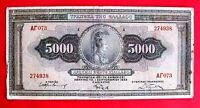 GREECE  GREEK BANKNOTE 5000 DRACHMA 1932 IS IN GOOD CONDITION
