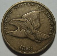 1858 F/VF FLYING EAGLE CENT SMALL LETTERS