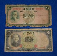 CHINA 10 YUAN BANKNOTES 1936 THE CENTRAL BANK OF CHINA 1937 BANK OF CHINA