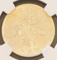 1898  24YR  CHINA ANHWEI SILVER 20CENT DRAGON COIN NGC L&M