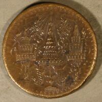 1865 ND  THAILAND 1/2 FUANG THICK PLANCHET HIGH GRADE      F