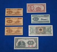CHINA UNCIRCULATED BANKNOTES WITH 1931 10 CENTS   1949 5 CENTS 1980 2 JIAO