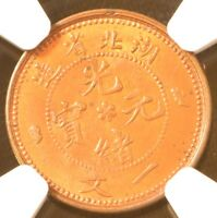 1906 CHINA HUPEH ONE CENT COPPER DRAGON COIN NGC MS 63 RB
