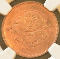 1911 1915 CHINA YUNNAN 20 CENT PATTERN COPPER DRAGON COIN N