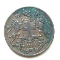 EAST INDIA COMPANY 1 QUARTER ANNA COIN ISSUED IN 1835  CIRCULATED