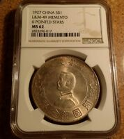 CHINA 1927 MEMENTO $1 SILVER DOLLAR L&M 49 6 POINTED STARS N