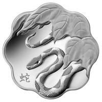 CANADA 2013 $15 YEAR OF THE SNAKE LUNAR LOTUS 26.7G SILVER P