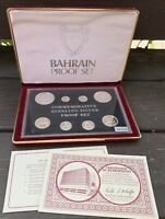 BAHRAIN STERLING SILVER PROOF SET 8 COINS  1403  1983 10TH ANNIVERSARY