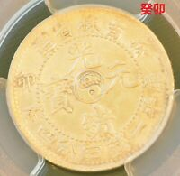 1903 CHINA KIRIN SILVER 20 CENT DRAGON COIN PCGS L&M 549 Y 1