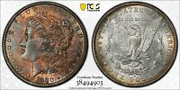 RAINBOW TONED1880-O PCGS AU55 MORGAN SILVER DOLLAR