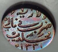 AH1331  1913  MALDIVES LARIN BEAUTIFULLY TONED NGC MS62 BN