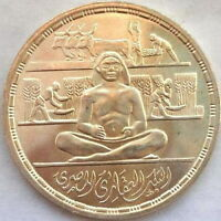 EGYPT 1979 BANK OF LAND REFORM POUND SILVER COIN,UNC