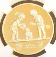 1979 CHINA 35 YUAN YEAR OF THE CHILD SIVER COIN NGC PROOF 66