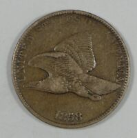 1858 FLYING EAGLE CENT WITH LARGE LETTERS FINE SMALL 1C