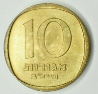 ISRAEL 10 AGOROT 5722 1962 LARGE DATE EXTRA FINE  ALUMINIUM/BRONZE WORLD COIN