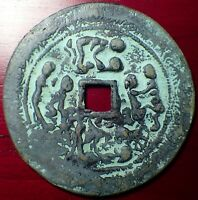 LARGE CHINESE WEDDING MARRIAGE SEX EDUCATION COIN MEDAL
