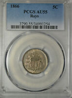 1866 SHIELD NICKEL, RAYS, PCGS AU55