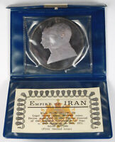 1971 SILVER PROOF 200 RIALS