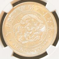 1903  36YR  JAPAN SILVER YEN  DOLLAR  COIN NGC MS 61