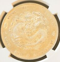 1904 CHINA KIANGNAN SILVER DOLLAR DRAGON COIN NGC L&M 257 AU