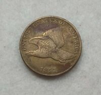 1857 FLYING EAGLE CENT  FINE FIRST SMALL 1C ISSUED