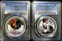 2017 $1 WEALTH & WISDOM ROOSTER LUNAR GOOD FORTUNE PCGS PR 69 DCAM  TWO-COIN SET