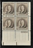 HICK GIRL  MINT U.S. STAMPS   SC888  1940 PLATE BLOCK   REMI