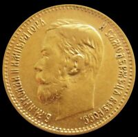 1897 AR GOLD RUSSIA 4.301 GRAMS 5 ROUBLES NICHOLAS II COIN