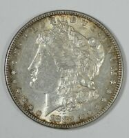 1882 MORGAN SILVER DOLLAR ALMOST UNCIRCULATED