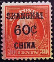US K14 OFFICES IN CHINA W/ COLOR CANCEL. WELL CENTERED SCARC