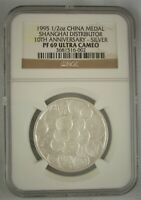 1995 NGC MINT STATE 69 SHANGHAI DISTRIBUTOR SILVER PANDA CONSERVED BY NCS WITH COA