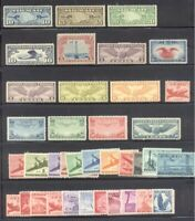 U.S. C7//FA1 MINT NH   AIRMAIL COLLECTION  $175