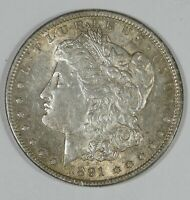 1891-CC MORGAN SILVER DOLLAR SPITTING EAGLE VARIETY ALMOST UNCIRCULATED