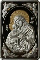 BELARUS 2011 20 RUBLES ICON OF THE MOST HOLY THEOTOKOS OF ZHIROVICHY SILVER COIN
