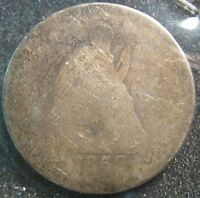 1853 SEATED SILVER QUARTER AG     S 31