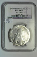 MW5741 RUSSIA; SILVER ROUBLE 1760  ELIZABETH  1741 1761  NGC  VG DETAILS