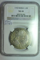MW5757 RUSSIA; SILVER POLTINA 1/2 ROUBLE 1733  ANNA 1730 1740   NGC VG10