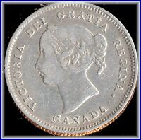 1900 CANADIAN 5 CENTS  LUSTEROUS VARIETY OVAL