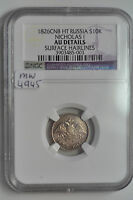 MW4945 RUSSIA; SILVER 10 KOPEK 1826 CNB HT   NGC AU DETAILS   SURFACE HAIRLINES
