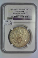MW5218 RUSSIA; SILVER ROUBLE 1849  NGC  AU DETAILS