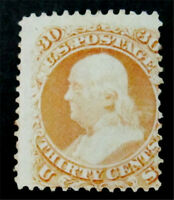 NYSTAMPS US STAMP  71 MINT WITH GUM H $2600