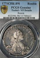 1771 RUSSIAN ROUBLE   PCGS VF DETAILS   TOOLED