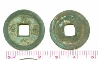 L7035 JAPAN KANEI TSUHO COIN REVERSE: GEN AROUND AD 1700'S