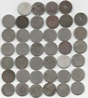 COMPLETE ROLL OF 40 SHIELD NICKELS  1866 1883