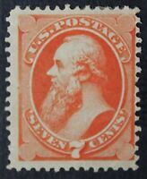 CKSTAMPS: US STAMPS COLLECTION SCOTT160 7C MINT H OG SIGNED LIGHTLY GUM CREASE
