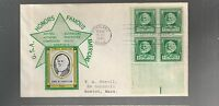 US FDC FIRST DAY COVER  864 LONGFELLOW 1940 FAMOUS AMERICANS  BLOCK